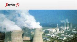 Хартыя'97 о ядерном будущем Беларуси, Лукашенко и играх политиков