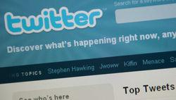 Власти Саудовской Аравии хотят авторизовать каждого посетителя Twitter