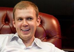 Украинский миллиардер Курченко: Покупка ФК «Металлист» – это инвестиция