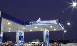 АЗС «Газпрома» появятся в Украине
