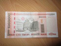 Белорусский рубль снижается к иене, фунту и австралийскому доллару