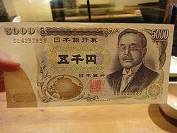 Курс иены: азиатские страны увеличивают валютные свопы