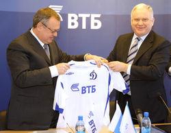 ФК «Динамо» на 74 процента будет принадлежать ВТБ