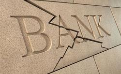 Европейские банки покидают США