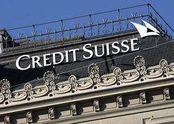 Банк Credit Suisse объединяет два подразделения в Швейцарии