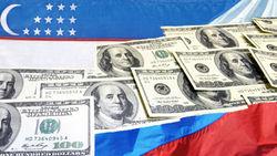 Объем переводов между Узбекистаном и Россией значительно вырос