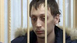 Коллеги пишут письмо в защиту Дмитриченко и собирают деньги на адвоката