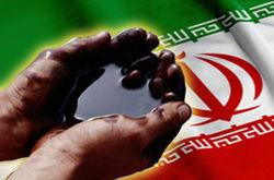 Нефтяное эмбарго против Ирана Евросоюз введет с 1 июля