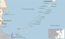 В Приморье открывается международная конференция по территориальным спорам