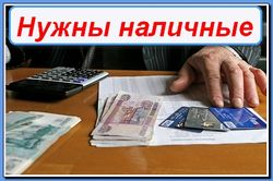 В Украине можно давать в долг под проценты без лицензии - Верховный суд