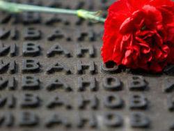 Объединенная оппозиция почтила память жертв войны