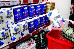 Рынок сахара может ожидать разворот