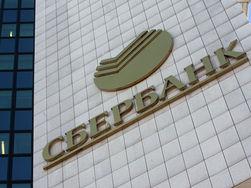 Взяв за базу «Яндекс. Деньги», Сбербанк создаст лидера электронной коммерции
