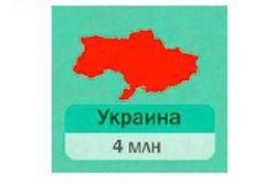 """именно так выглядит сегодня карта Украины в социальной сети """"Одноклассники"""""""