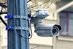 На украинских улицах появятся камеры видеонаблюдения