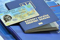МИД Украины начал оформление и выдачу биометрических паспортов