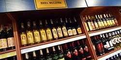 молдавские виноделы