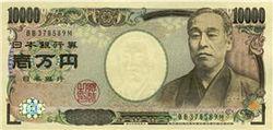USDJPY: курс валюты страны Восходящего Солнца на европейскую и американскую торговые сессии 30 августа 2010 года