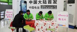 В Китае продукцию Apple можно приобретать в рассрочку