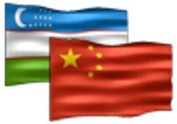 Узбекистан увеличил товарооборот с Китаем