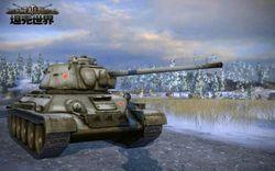 Белорусская милиция ищет похищенный... танк из онлайн-игры