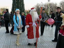 В Узбекистане Дед Мороз и Снегурочка теперь будут звездными персонажами