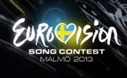 В Киеве завершился финал нацотбора от Украины на Евровидение-2013