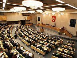 Законопроект Госдумы о защите религиозных чувств: необходимость или нагнетание напряженности?