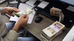 Иранские власти ограничили обмен валют