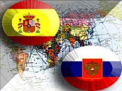 ВНЖ в Испании: плюсы и минусы покупки недвижимости в стране