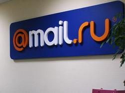 Статистика: лидеры интернета 2012 - Mail.Ru, Яндекс, ВКонтакте