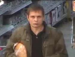 МВД Украины: дело Мазурка закроют