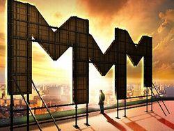 В России появились коллекторы по возврату вкладов МММ