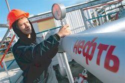 С января пошлина на российскую нефть незначительно упадёт