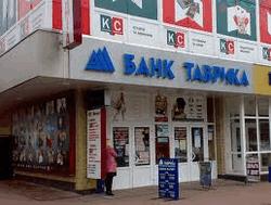 "Вкладчики банка ""Таврика"" требуют вернуть деньги. Мнения на Одноклассники.ру"