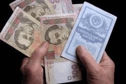 Эксперты о бюджете-2013 и компенсациях по вкладам