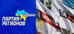 Уроки выборов в Украине: ПР победила тактически, оппозиция - стратегически