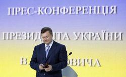 Президент Янукович проведет большую пресс-конференцию