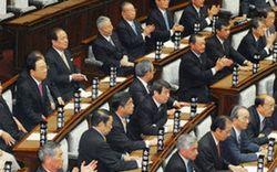 Что означает отставка Кабинета Министров Японии