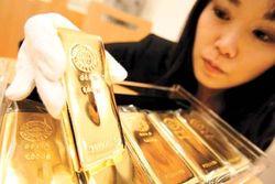 Золотовалютные резервы Китая превысили 3,3 трлн. долларов