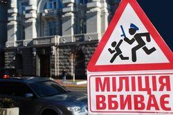 В Украине сообщают о новых фактах противоправных действий милиции
