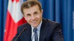 Премьер Грузии Иванишвили уйдет из большой политики до конца года