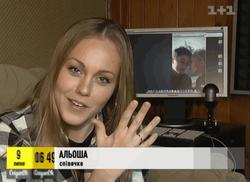 PR в шоу-бизнесе: Певица Alyosha тайно вышла замуж