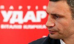Оппозиция согласовала единого кандидата на пост мэра Киева