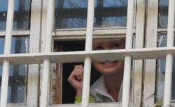 Тимошенко не будет освобождена в ближайшее время – омбудсмен Украины