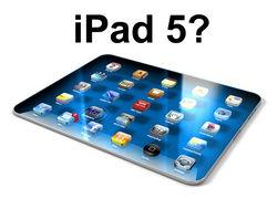 Увидит ли рынок в октябре iPad 5?