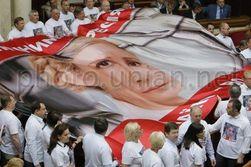 Близится вторая годовщина тюремного заключения Юлии Тимошенко