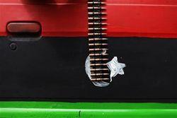 """встреча """"друзей Ливии"""""""