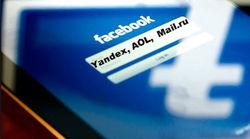 """Трейдеры о возможностях инвестиций в акции """"доткомов"""" США: AOL, Yandex и Mail.Ru"""