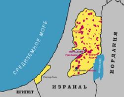 Израиль продолжит застраивать Палестину своими поселениями